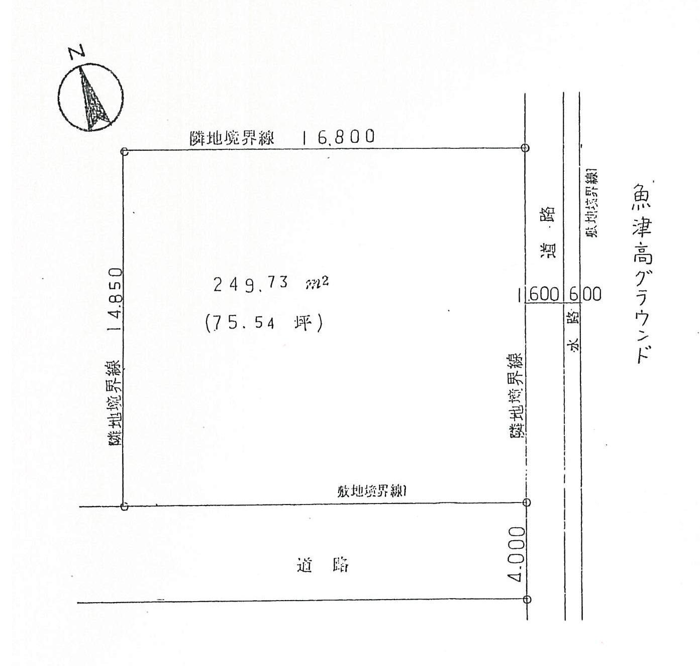 画像(魚津市北鬼江)